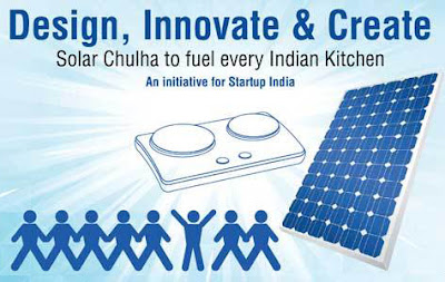 Solar Chulha Design Challenge Online Registration Form