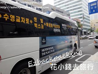 海雲臺機場巴士