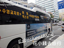 釜山金海機場-海雲台︰機場巴士實拍+路線時刻表