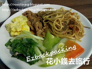 台中火車站早餐