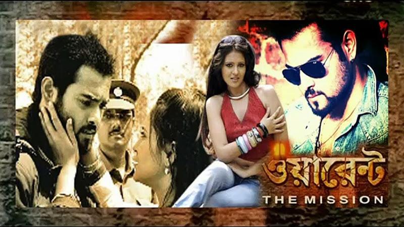 WARRANT-The-Mission 2019 Bengali Movie HDRip 750MB