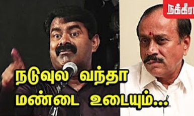 Seeman Slams H. Raja | Andal Issuse | BJP Against Vairamuthu