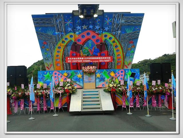 清水福欣15T寬30深(舞台部份15)含車頭樓梯40