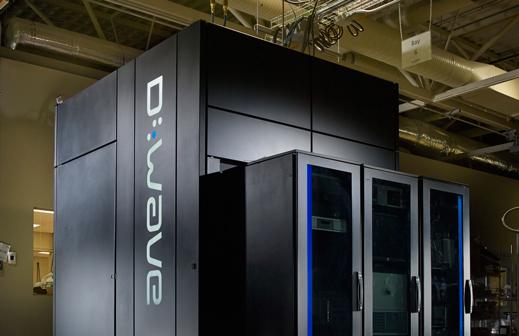 Quantum_Computer