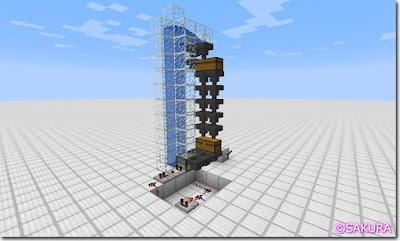 Minecraft Redstone Circuit 水流式アイテムエレベーター