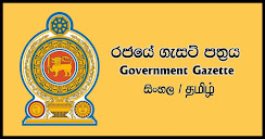 Government Gazate