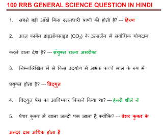 General Science Question