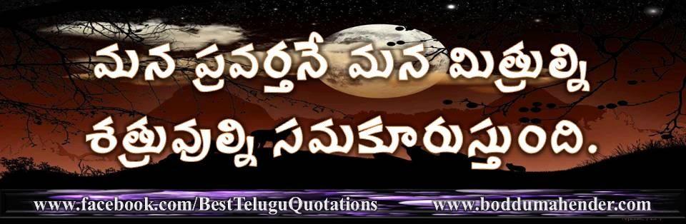 Quotes Khazana Friendship Quotes Wallpapers Facebook Cover Photos