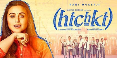 @instamag-hichki-to-be-screened-at-shanghai-film-festival