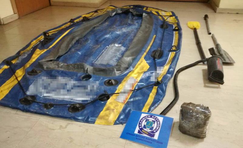 Συνελήφθησαν στον Έβρο δύο αλλοδαποί που εισήγαγαν από την Τουρκία πάνω από 1 κιλό ηρωίνης
