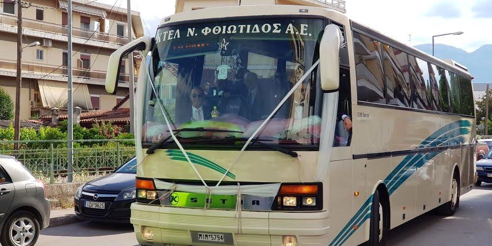Ο γαμπρός πήγε στην εκκλησία με 14 λεωφορεία στη Λαμία! [βίντεο]