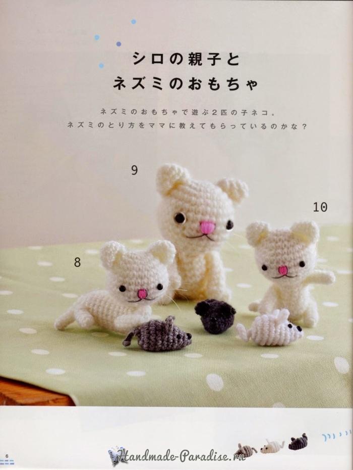 Котята амигуруми. Журнал со схемами (6)