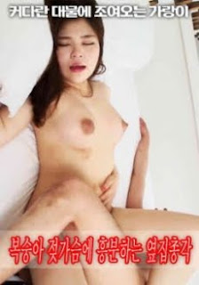 Horny Housewife Horny In Peach Tits