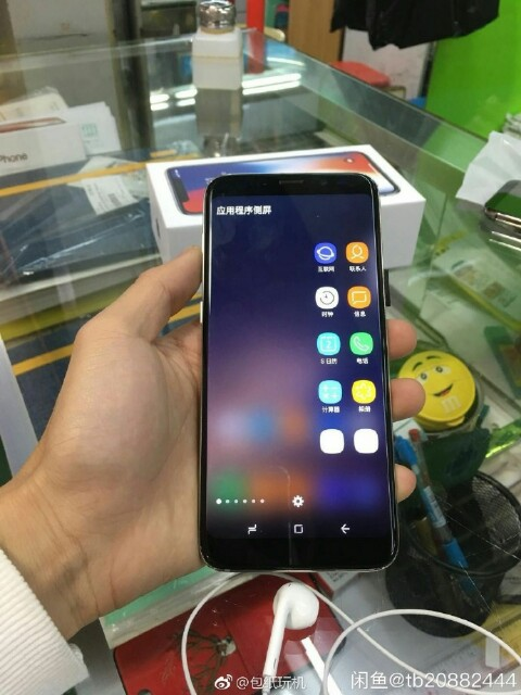 bocoran samsung galaxy s9 plus 5