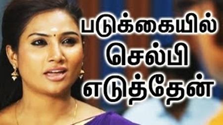 actress nandini s emotional selfie tubetamil