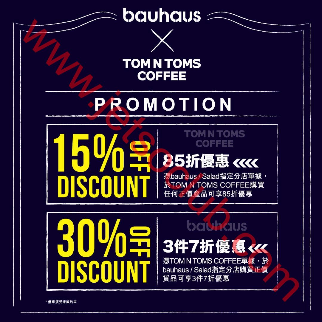 Tom Bauhaus Tom N Toms Coffee:toms' Day 優惠(26/4)/ Bauhaus 聯合推廣(至15/5