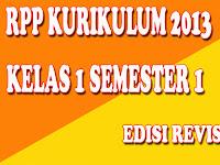 RPP Kurikulum 2013 Kelas 1 Semester 1 Revisi Terbaru 2017 Terintegrasi PPK