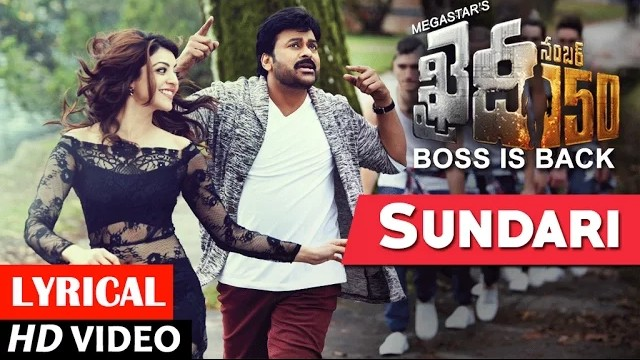 Sundari Full Song lyrical Video