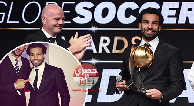 محمد صلاح يفوز بجائزة افضل لاعب في افريقيا لعام 2017