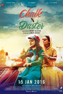 Chalk N Duster 2016 Hindi pDVDRip 700mb free download or watch online at https://world4ufree.ws