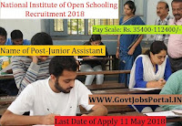 National Institute of Open Schooling Recruitment 2018– 44 EDP Supervisor & Junior Assistant