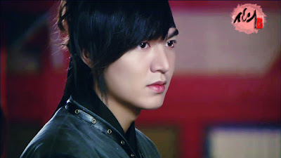 Foto Lee Min Ho Faith the Great Doctor