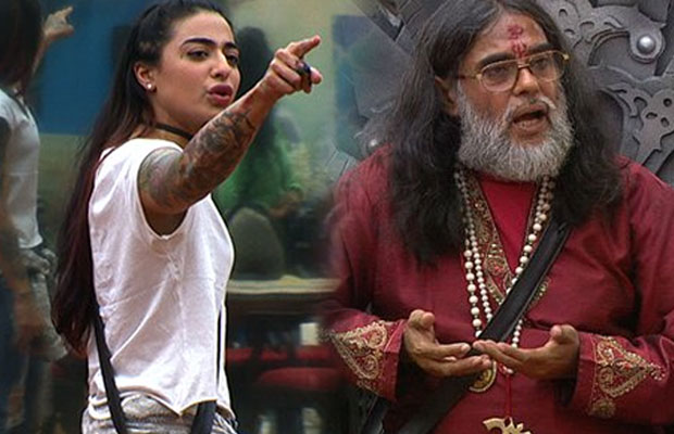 Image result for swami om and bani j