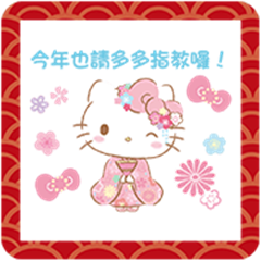 Hello Kitty New Year Stickers