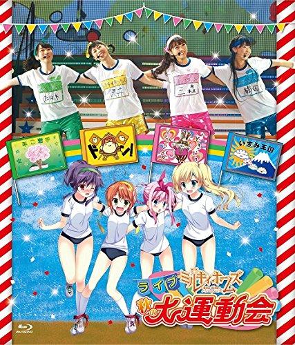 [TV-SHOW] ライブ ミルキィホームズ 秋の大運動会 (BDMV/20.86GB)