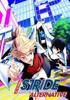 Prince Of Stride Alternative Subtitle Indonesia Mini HD Batch Episode 1 12