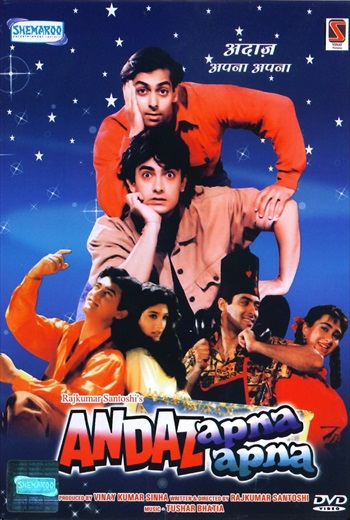 Andaz Apna Apna 1994 Hindi Movie Download
