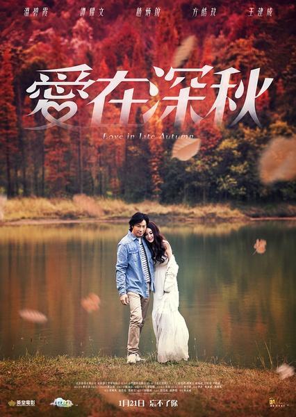 Xem Phim Chuyện Tình Thu Muộn - Love In Late Autumn