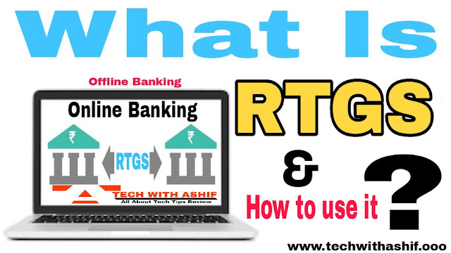 What is RTGS and How to use it?