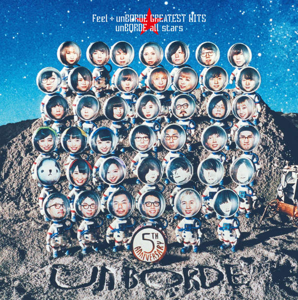 [Single] unBORDE all stars – Feel (2016.02.24/MP3/RAR)