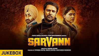 Download Sarvann (2017) Punjabi Movie 300mb Desi pDVDRip