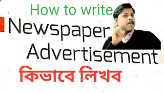 How to write a newspaper advertisement