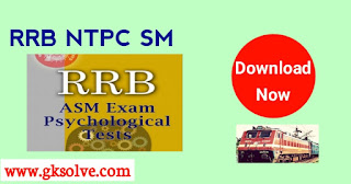 RRB ASM Psychological Test Book PDF