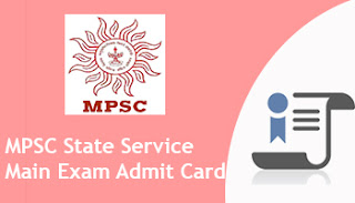 MPSC State Service Main Exam Admit Card