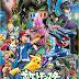 [END] Pokemon XY&Z โปเกม่อน ภาค 19 ตอนที่ 1-47 พากย์ไทย