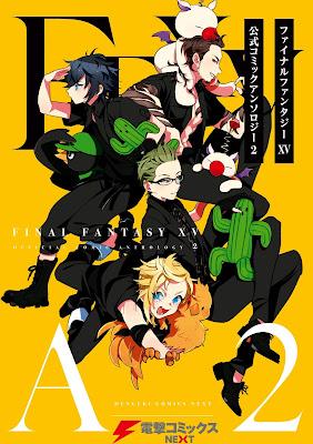 ファイナルファンタジーXV 公式コミックアンソロジー 第01-02巻 raw zip dl