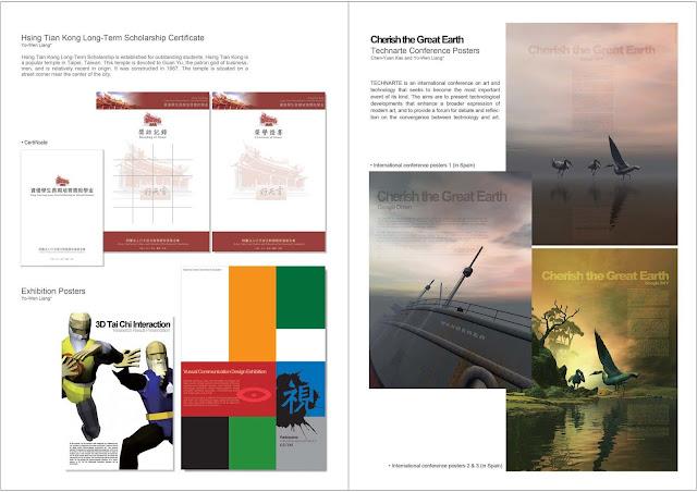 其他視覺傳達設計,品牌設計,海報設計,其他類別,,梁又文老師設計作品集,視覺傳達設計類別