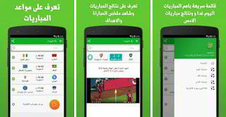 Download app Matches of the Today Watch Matches Live