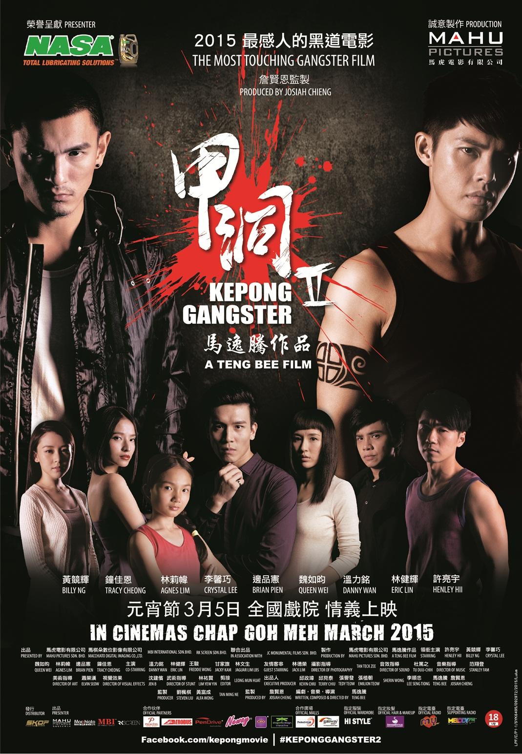 Kepong Gangster 2 2015