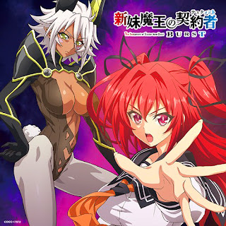 Shinmai Maou no Testament Burst Opening
