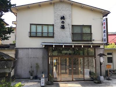 鳴子温泉 旅館姥の湯