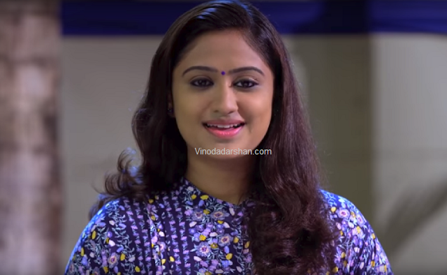 Swathy Nithyanand actress as Haritha in Bhramanam serial