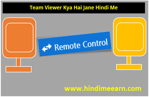 team viewer kay hai uski jankari hindi me