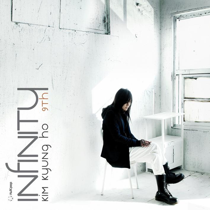 Kim Kyung Ho – Vol.9 Infinity (FLAC)