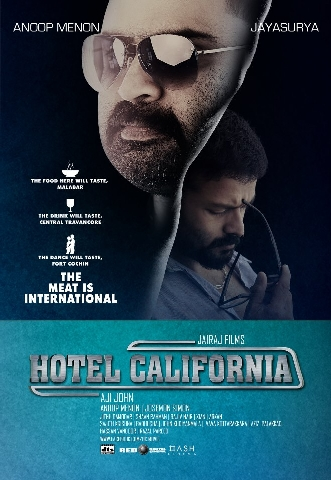 Songs usthad full free mp3 malayalam hotel movie download