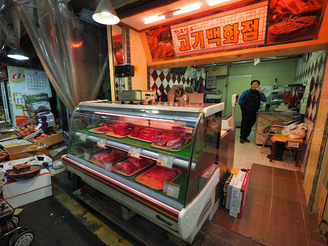 Meat store at Tongin Market (통인시장)